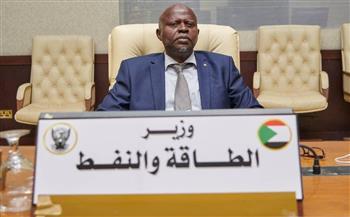 وزير الطاقة السوداني يؤكد الرغبة في تطوير العلاقات مع روسيا