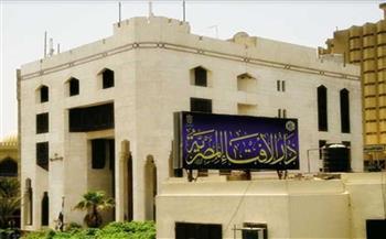 «الإفتاء» توضح حكم ربط المبايض: قطع النسل يجوز في حالتين