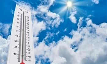 انخفاض ملحوظ .. من موقعك اعرف درجات الحرارة اليوم