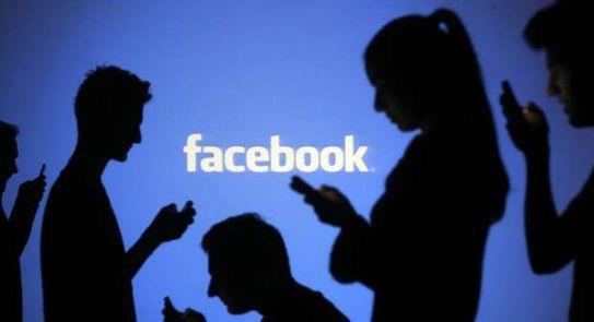 «فيسبوك» تعتزم توظيف 10 آلاف من ذوي «المهارات العالية» داخل الاتحاد الأوروبي