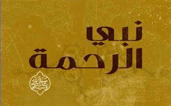 مولد النبي .. نماذج من رحمته صلى الله عليه وسلم بالحيوان