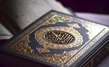 بهذه الآيات.. حصّن نفسك من السحر والحسد