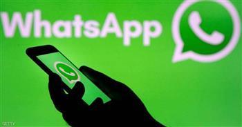 «واتساب» يطلق ميزة تسهل الوصول إلى السلع والبضائع لمستخدميه