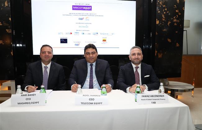 «المصرية للاتصالات» توقع اتفاقية للحصول على قرض بقيمة 500 مليون دولار