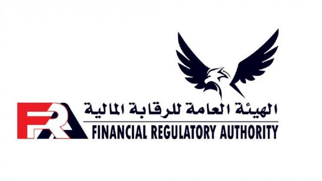 مصر تحتفظ بعضوية اللجنة التنفيذية لمنظمة مراقبي المعاشات للمرة الرابعة