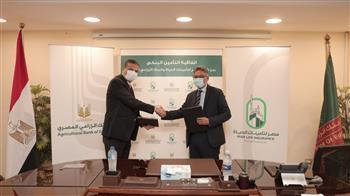 """اتفاقية بين البنك الزراعي و""""مصر لتأمينات الحياة"""" لتقديم خدمات بقرى حياة كريمة"""