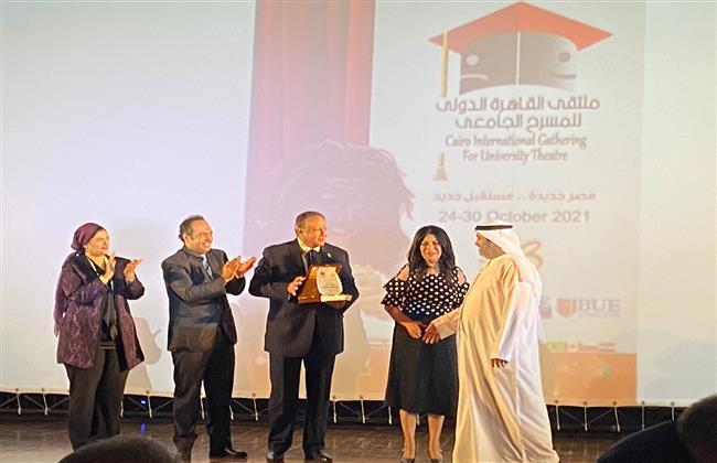 ملتقى القاهرة للمسرح الجامعي يكرم الإماراتي عبدالله مسعود