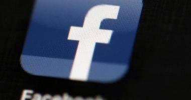 فيسبوك تخطط لكشف انتهاكات الملكية الفكرية