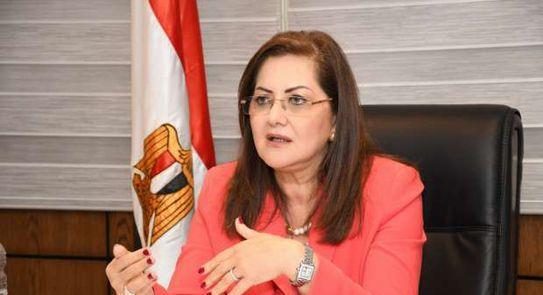 نص كلمة وزيرة التخطيط في المنتدى الاقتصادي العربي النمساوي
