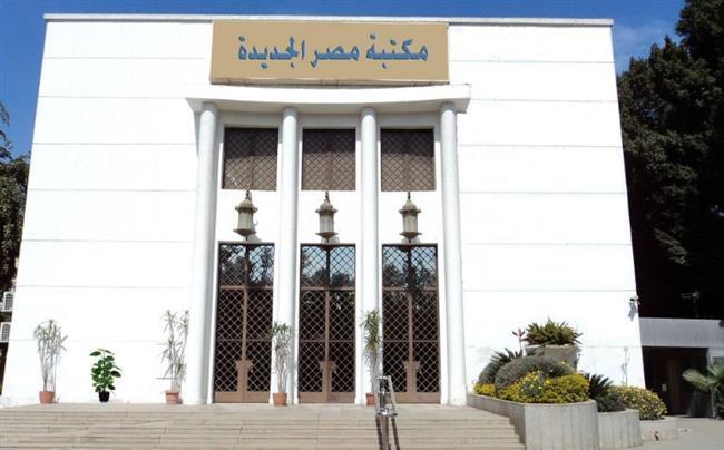 معرض لكتب نوال السعداوى في مكتبة مصر الجديدة.. غدا