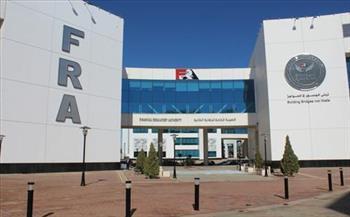 الهيئة العامة للرقابة المالية تمنع دخول غير الحاصلين على لقاح كورونا