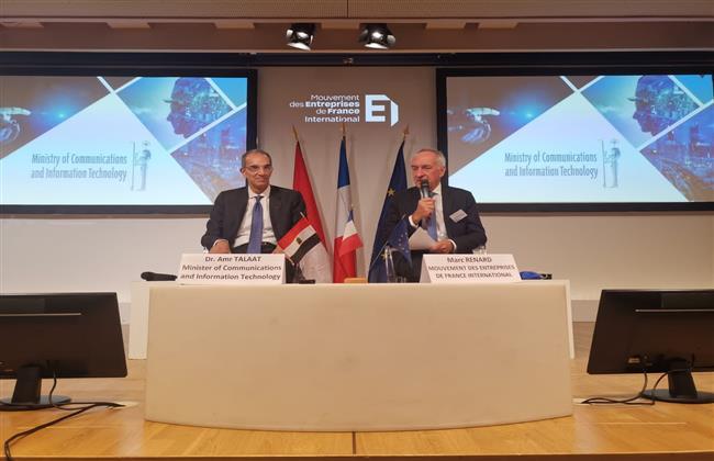 وزير الاتصالات: تعاون مشترك بين مصر وفرنسا فى مجالات الذكاء الاصطناعي
