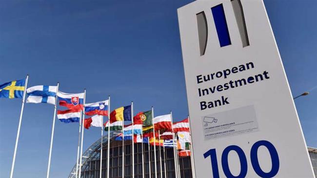 بنك الاستثمار الأوروبي يشيد برؤية مصر للمياه 2018- 2037