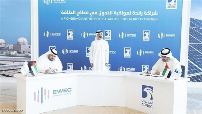 """شراكة استراتيجية بين """"أدنوك"""" و""""مياه وكهرباء الإمارات"""" بالطاقة النظيفة"""
