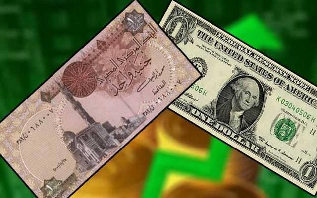 أسعار الدولار مقابل الجنيه فى البنوك