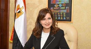 وزيرة الهجرة تشهد فعالية لاستعراض النماذج الناجحة في دعم  المشروعات الصغيرة