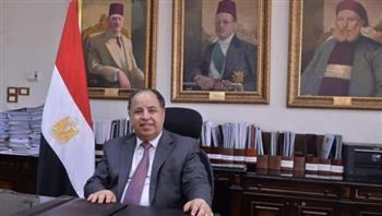 المالية: تثبيت «ستاندرد آند بورز» التصنيف الائتمانى لمصر شهادة ثقة إضافية للاقتصاد