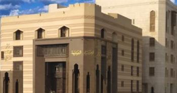 دار الإفتاء توضح الحكم الشرعى فى حق المرأة حول قائمة المنقولات