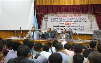انطلاق احتفالية جامعة الأزهر بالمولد النبوي الشريف