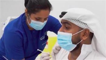 الإمارات تقدم أكثر من 44 ألف جرعة من لقاح ضد «كورونا» خلال 24 ساعة