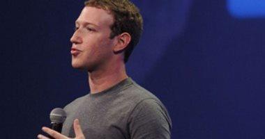 فيس بوك: رصدنا 5 مليارات دولار لضمان سلامة المستخدمين والقضاء على المحتوى الضار