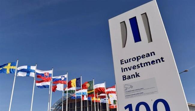 بنك الاستثمار الأوروبي يقدم 15 مليون يورو لبرامج التحول الأخضر في أرمينيا