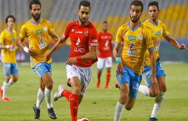 الإسماعيلي يعلن قائمة الفريق لمواجهة الأهلي في الدوري