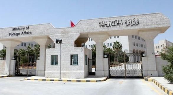 """""""الأردن"""" يدين مصادقة إسرائيل على بناء وحدات استيطانية جديدة بفلسطين"""