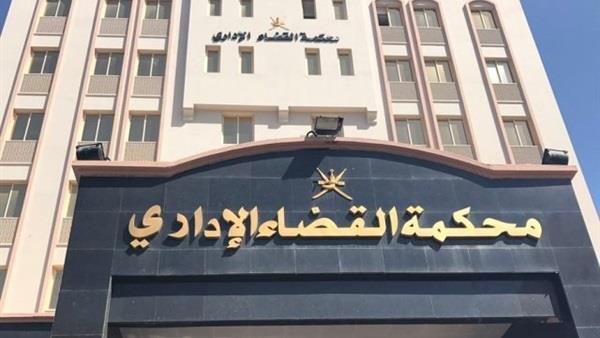 القضاء الإداري يرفض الاستشكال ويدرج  مجاهد بكشوف الترشح لانتخابات نادي سموحة