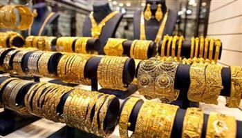 أسعار الذهب في مصر يوم الأربعاء 27/10/2021