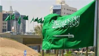 السعودية تمنع دخول الجامعة بالبنطال