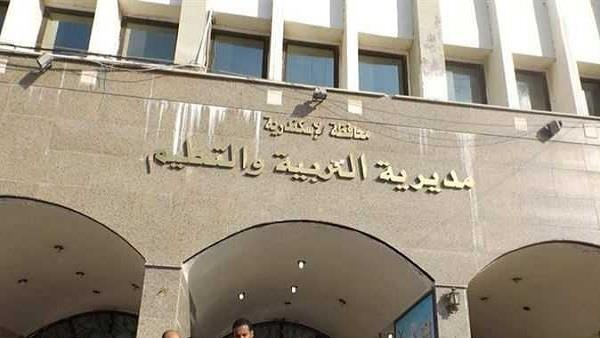 تعليم الإسكندرية يطلق مبادرة «مدرستى باسم الشهيد»