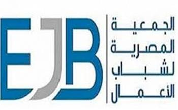 """""""المصرية لشباب الأعمال"""" تستقبل مساعد وزير التجارة ونائب جهاز تنمية المشروعات.. الأربعاء"""