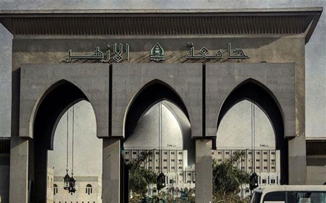 جامعة الأزهر: إلغاء مد حالة الطوارئ انطلاقة قوية نحو الجمهورية الجديدة
