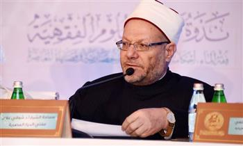 مفتي الجمهورية: مصر تربطها علاقات دينية طيبة بالبوسنة
