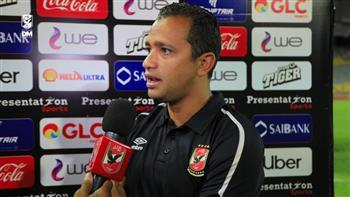 سامى قمصان: فوز الأهلى على الإسماعيلى مهم فى انطلاقة الفريق بالدورى