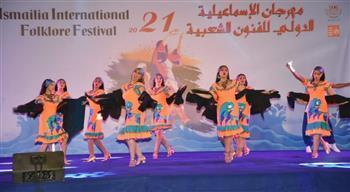 فرق الفنون الشعبية لـ 6 دول تتألق فى مهرجان الإسماعيلية
