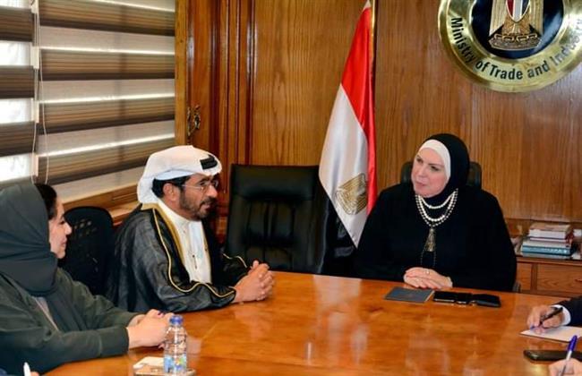 وزيرة التجارة تبحث مع وفد الهيئة العربية للاستثمار  توسيع استثماراتها
