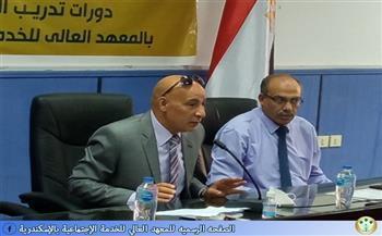 """تدريب الطلاب على أهداف مبادرة """"مودة"""" بمعهد الخدمة الاجتماعية بالإسكندرية"""