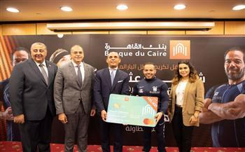 «بنك القاهرة» يكرم أبطاله البارالمبيين إبراهيم حمدتو وشريف عثمان