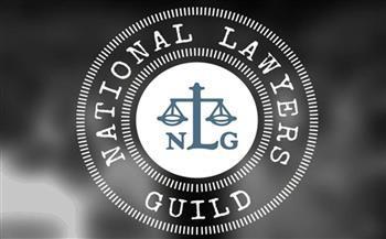 «المحامين الأمريكية» تنضم إلى حملة الغضب العالمي لإدانة تصنيف الاحتلال 6 مؤسسات فلسطينية كـ«إرهابية»
