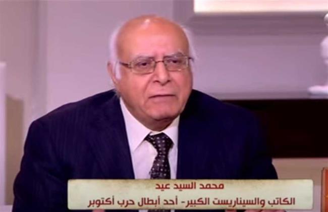 السيناريست محمد السيد عيد: السينما والدراما لم يتفاعلا مع حرب أكتوبر بقوة