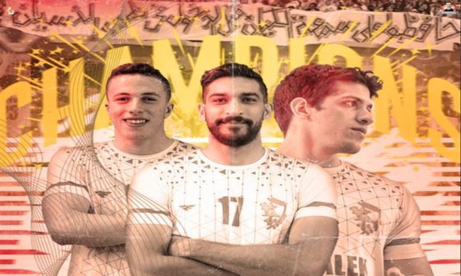 الزمالك بطلا لـ كأس مصر على حساب الأهلى