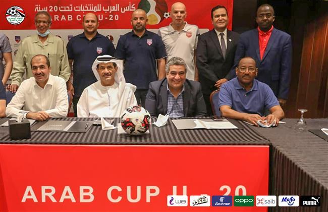 غدًا.. انطلاق كأس العرب للشباب