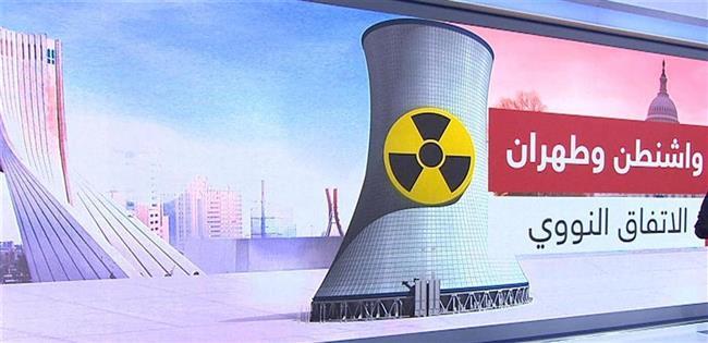 اليوم.. اجتماع رسمي لأطراف الاتفاق النووي الإيراني