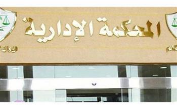 صيادلة الإسكندرية تلجأ لـ «الإدارية العليا» لحل أزمة دفعتين 2018/ 2019