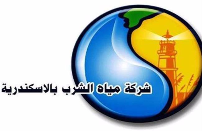 طفرة في معدلات التداول بميناء الإسكندرية