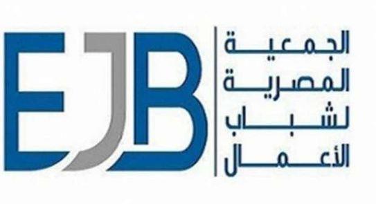 «رجال الأعمال» تطالب بإنشاء تحالف وطنى لإعادة الإعمار بالدول العربية