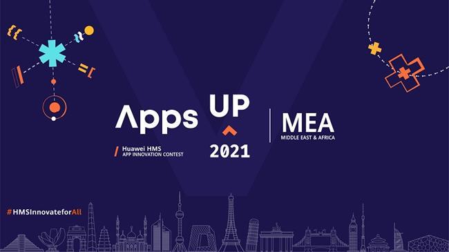 مطورو التطبيقات في الشرق الأوسط يتنافسون على 200 ألف دولار من هواوي