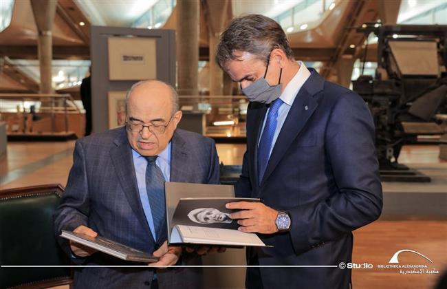 مدير مكتبة الإسكندرية يستقبل رئيس وزراء اليونان بالإسكندرية